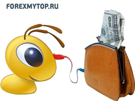Пополнение  счета с помощью webmoney