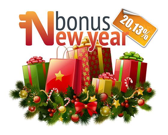 Новогодний бонус