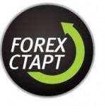 преимущества компании Forexstart