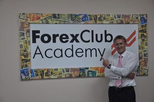 Forex club отзывы