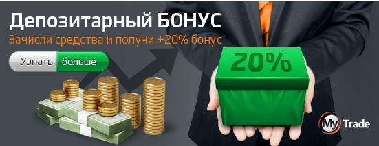 MyTrade Markets или стабильные брокеры форекс