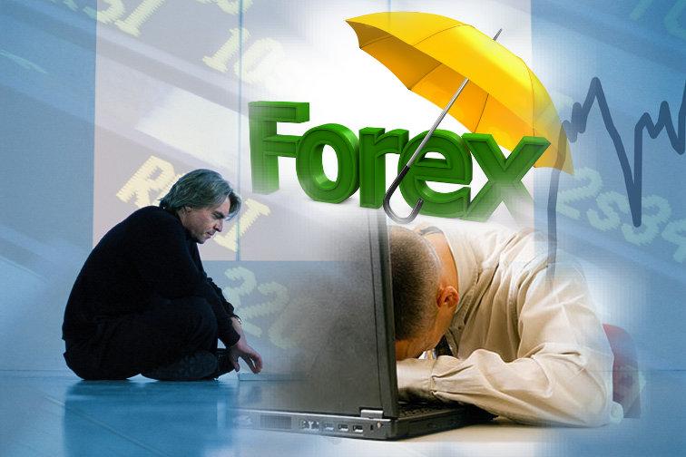методы торговли на Форекс