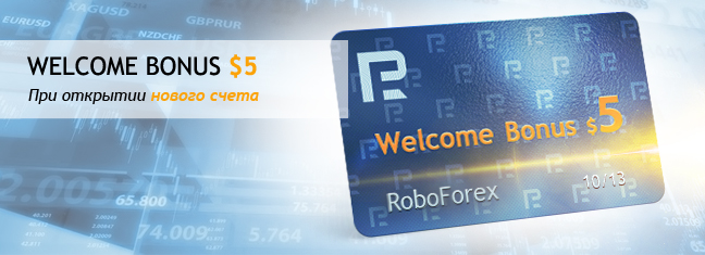 Welcome Bonus 5$