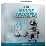 """Тренинг """"Мастерская Forex Роботов 2.0"""" – как можно заработать больше и быстрее."""