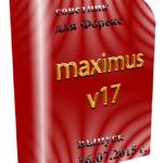 Советник maximus