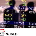 Ожидается выпуск производственного PMI в Японии
